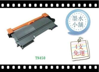 (4支免運)Brother TN-450/TN450 環保碳粉MFC-7860DW/DCP-7060D/HL-2220