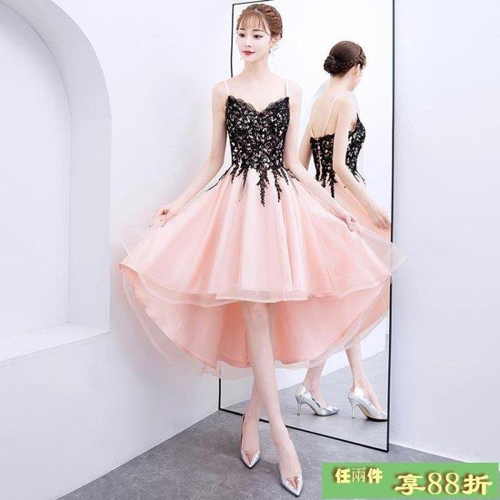 宴會晚禮服女2018新款性感高貴優雅吊帶前短後長聚會派對小禮服裙
