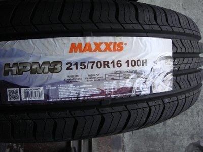 {向日葵輪胎館}MAXXIS  瑪吉斯 HPM3  215-70-16   瑪吉斯輪胎特價現貨供應中 新品上市