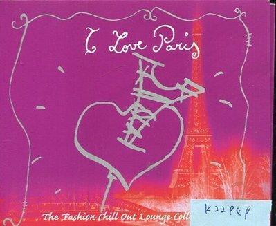 *真音樂* THE FASHION CHILL OUT LOUNGE COLLECTION 二手 2CD K22949