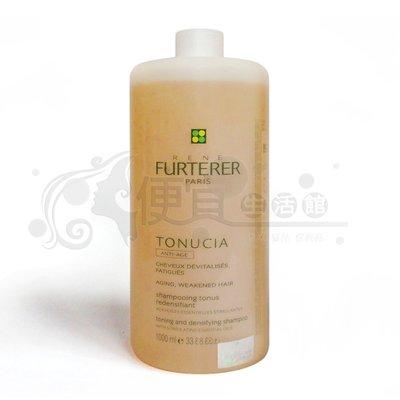 便宜生活館【洗髮精】萊法耶RF-麥蛋白駐齡髮浴1000ml-細軟髮豐盈專用 (長纖維洗髮精)---