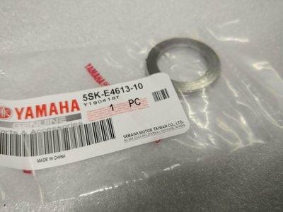 YAMAHA 山葉 原廠 RS RSZ RS ZERO CUXI JOG SWEET 100 排氣管 墊片