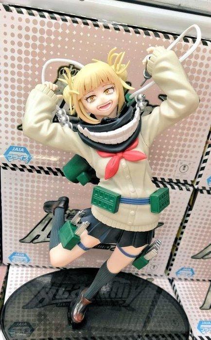 東京都-日本眼鏡牌景品我的英雄學院 FIGURE COLOSSEUM VOL.5 渡我被身子 高約18公分 代理 現貨