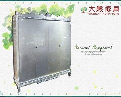【大熊傢俱】 CT0415 新銀狐 衣櫃 新古典 衣櫥 櫥櫃 收納櫃 四門衣櫃 多功能儲物櫃