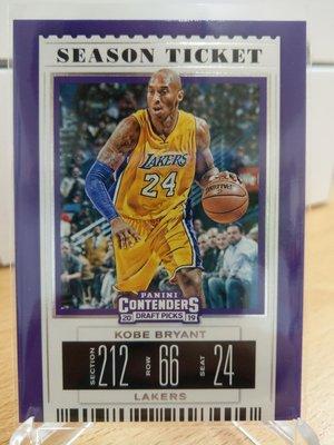 Kobe Bryant 2019-20 contenders draft picks Season Ticket 1