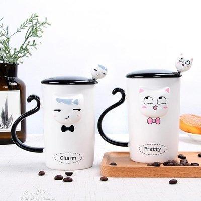 創意可愛辦公室水杯馬克杯帶蓋勺家用牛奶咖啡陶瓷杯中秋節禮物