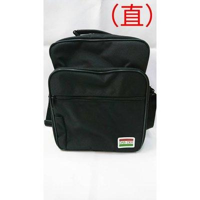 @【乖乖的家】 ~~斜背包、業務袋,收帳袋~特價490元(台灣製造)#直式(大)(每次到貨袋前LOGO會不同)