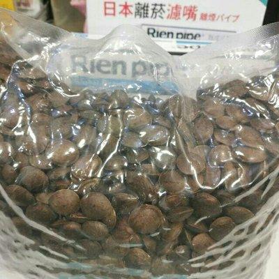小翰館 專業賣家~印加果油 白豆 280/公斤 黑豆200/公斤可以榨油 炒食 出油率高