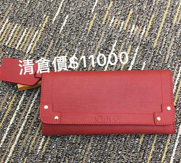 喬瑟芬【CHLOE】特價~2011春夏 櫻桃紅CHERRY*540 EDEN 3P0721 釦式長夾(紅/黑2色)