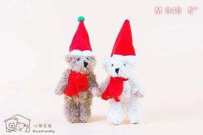 《迷你聖誕小熊一對》全身13公分 手腳可活動 聖誕禮物 耶誕禮品 吊飾 裝飾小物~*小熊家族*~泰迪熊專賣店~
