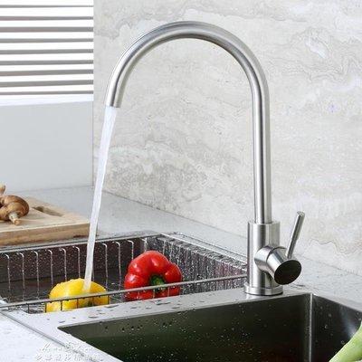 廚房水龍頭單冷 面盆洗菜盆旋轉水槽萬向304不銹鋼廚房龍頭冷熱