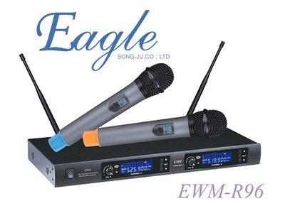 【ZERO 3C】EAGLE UHF 多頻道無線麥克風 EWM-R96 @含稅發票