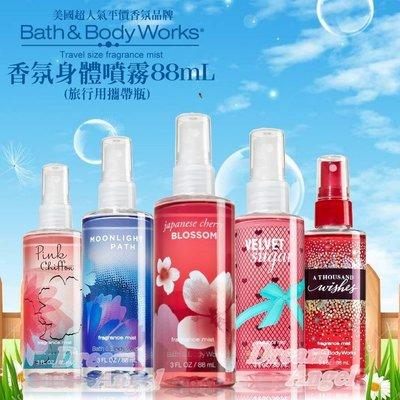 ╭*.Dream Angel.*╯Bath & Body Works  香氛身體噴霧3oz BBW 美國進口 台南市