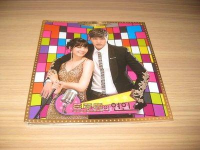 全新韓劇【Trot戀人Part2】OST 電視原聲帶 CD (韓版) 智鉉寓(仁顯王后的男人) 鄭恩地 申成祿