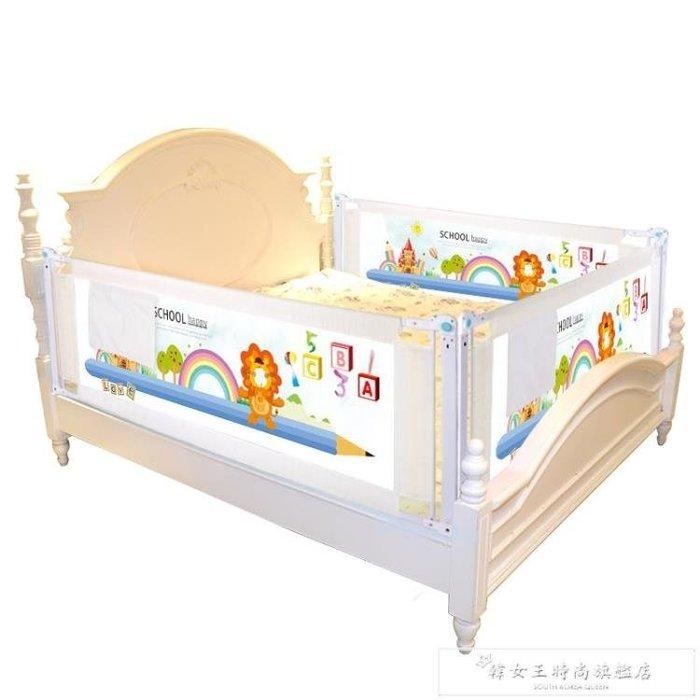 床圍欄護欄床邊欄桿嬰兒童寶寶幼兒防摔大床1.8-2米擋板床欄通用CY QM 『青木居家』