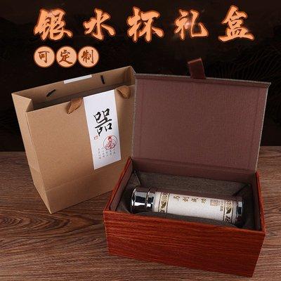 熱銷款-銀杯盒銀杯禮品盒銀杯銀碗銀器擺件錦盒天地包裝盒定制工藝品盒子