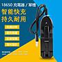 台灣現貨 風扇電池充電器 18650鋰電池充電器...