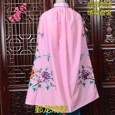 銀龍戲裝戲曲古裝舞台演出京劇武旦刀馬旦牡丹花披風短小披風刺繡(1600)