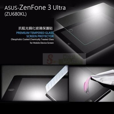 s日光通訊@DAPAD原廠 ASUS ZenFone 3 Ultra ZU680KL 抗藍光鋼化玻璃保護貼