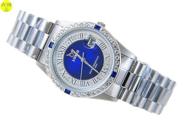 (六四三精品)LIUKOO(真品)全不銹鋼.外框珠寶純手工爪鑲嵌水晶鑽.3.6.9.12藍.藍面(男)