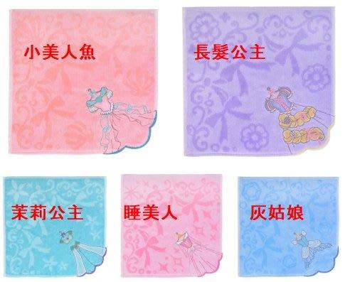 20×20cm《預購》 日本迪士尼商店 睡美人 長髮公主 小美人魚 灰姑娘 茉莉公主 公主禮服 手帕 毛巾 方巾