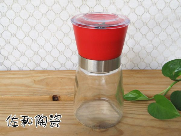 ~佐和陶瓷餐具~【34G-203佐和 玫瑰鹽研磨器】-手轉式研磨胡椒粒,方便好用