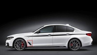【樂駒】BMW G30 G31 原廠 高光澤黑 葉子板 飾板 飾蓋 改裝 套件 空力