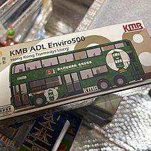 Tiny 微影 98 KMB 九巴 E500 香港電車 第一版 968 路線 已開盒