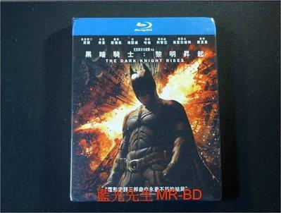 [藍光BD] - 黑暗騎士:黎明昇起 The Dark Knight Rises 雙碟限定版 ( 得利公司貨 )