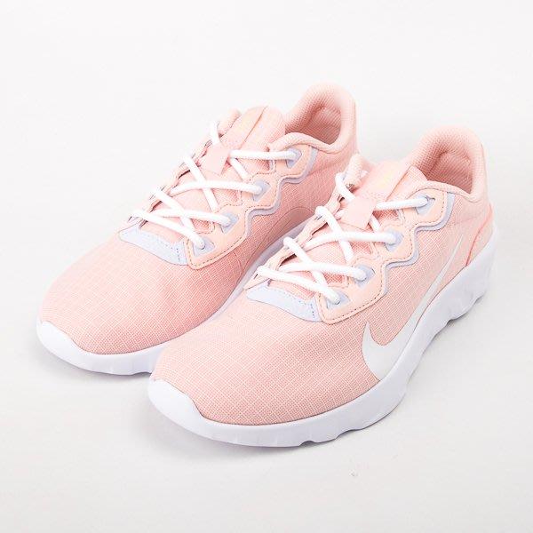 NIKE 女款慢跑鞋-粉/白 CD7091-600  現貨