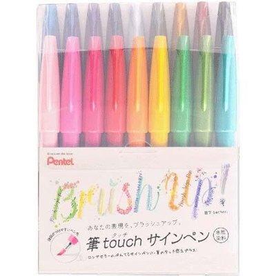 【預購】日本製 Pentel  TOUCH BRUSH UP 水性柔繪筆 18色 柔繪美術筆