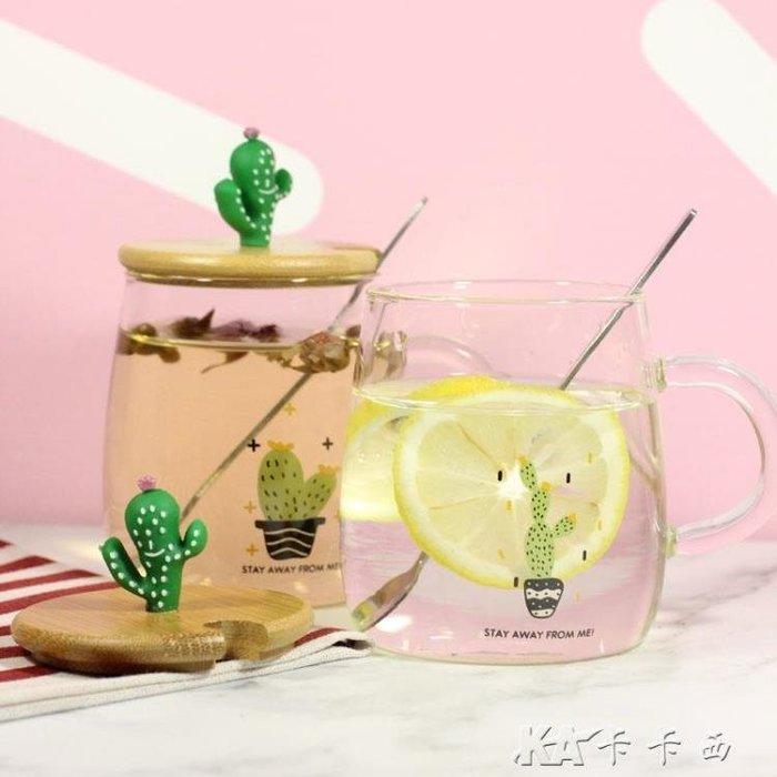 陶瓷杯  韓國仙人掌玻璃杯小清新帶蓋勺家用泡花茶杯子創意個性辦公室水杯