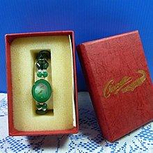 【水晶錶】全新絕版 鱷魚錶 (橢圓綠框綠面)水晶錶帶手圍可調整 附盒 尺寸:9*3.5*2.5㎝ 重量:90g