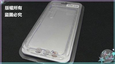 金山3C配件舘 三星 SM-A505/A50/A30S/A307(6.4吋)空壓殼 防摔殼 背蓋 軟套 手機包 手機殼