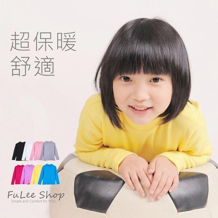 童保暖衣 天鵝絨內搭衣 超暖睡衣 衛生衣 發熱衣可參考 舒適內刷毛(1~12歲)【FuLee Shop 服利社】