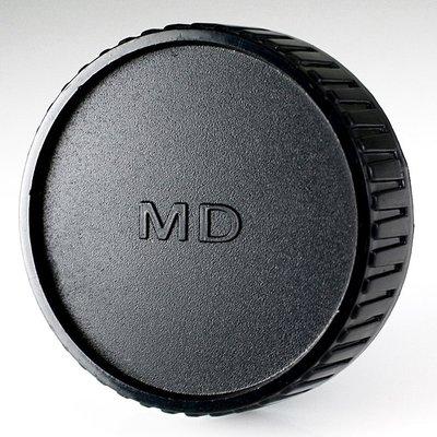 又敗家@副廠Minolta鏡頭後蓋MD鏡頭後蓋MC鏡頭後蓋MD尾蓋MC背蓋MD後蓋MC後蓋Rokkor-X SR PF MD鏡頭尾蓋MC鏡頭背蓋MC背蓋MC後蓋