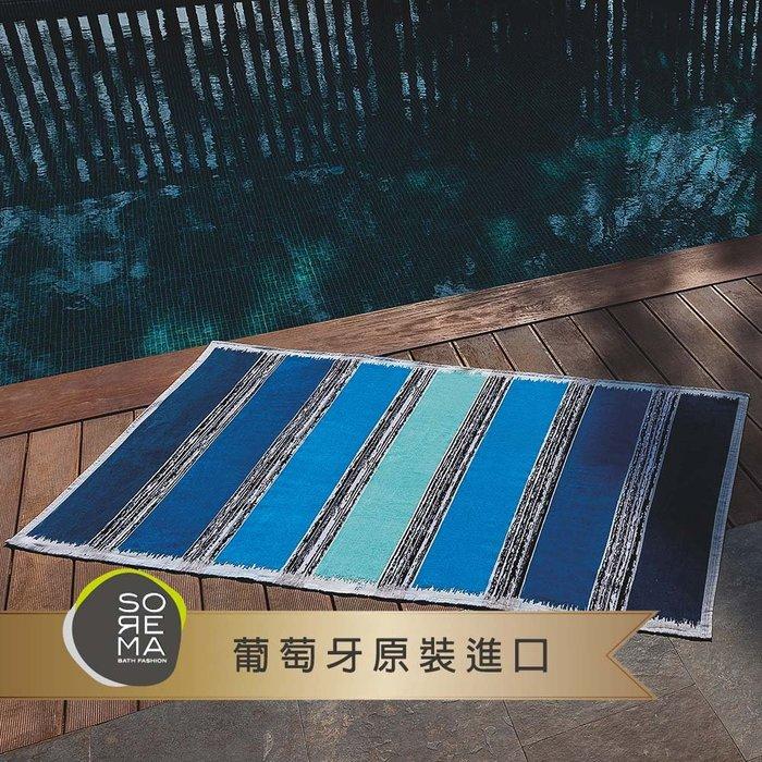 【Sorema 舒蕾馬】歐洲時尚海灘巾 藍色海洋漸層條紋-LAGOON(100x180cm 冷氣毯/野餐墊/一毯多用)