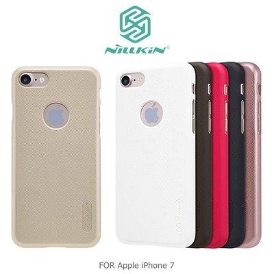 台南【MIKO手機館】NILLKIN Apple iPhone 7 超級護盾保護殼 防刮背蓋 保護殼 附保護貼(IA5)