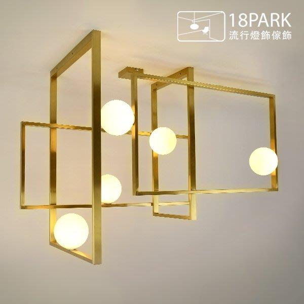 【18Park】實上線條 Affine space [ 仿射空間吸頂燈 ]