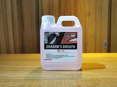 Valet PRO Dragon Breath 中性鐵粉去除劑 1L