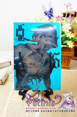 三町目-A醬正版\漫畫\亞人 15\桜井 畫門\東立臺版