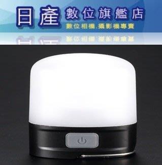 【日產旗艦】Nitecore LR10 USB充電 LED燈 口袋燈 營燈 營地燈 露營燈 照明燈 開年公司貨