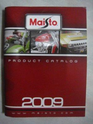 Maisto PRODUCT CATALOG 2009 小本型錄