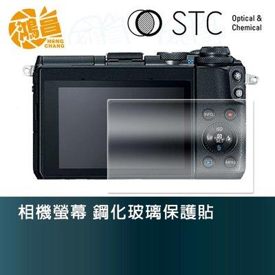 【鴻昌】STC 相機螢幕 鋼化玻璃保護貼 for Canon EOS M6 玻璃貼