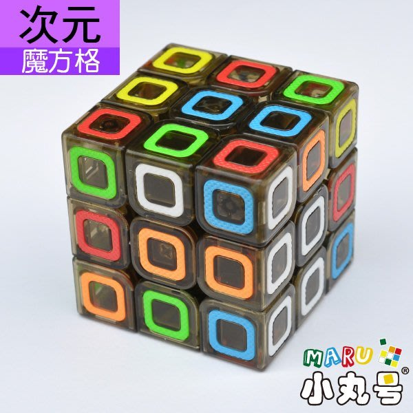[小丸號]三階速解版魔術方塊☆魔方格☆次元三階☆透明黑