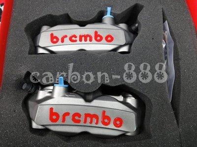 【RU888】Brembo m4 鑄造一體式幅射卡鉗.鎖距100mm / 108mm,M4/1098/M4KTM