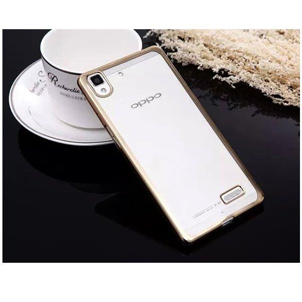 OPPO R9 plus 手機殼 超薄 電鍍TPU 透明 軟殼 外殼 oppo r9 保護套 保護殼│檸檬3C