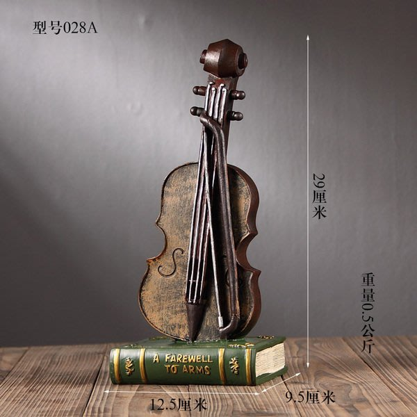 復古懷舊擺件樂器~loft 民宿 餐飲 居家 攝影(兩色可選)