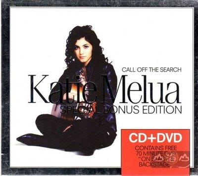 【進口版】停止漂泊 CALL OFF THE SEARCH / 凱特瑪露 Katie Melua (CD+DVD)