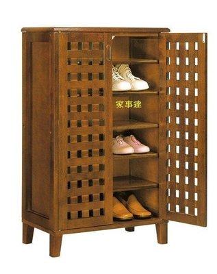 [ 家事達]  TMT 日式 2尺透氣實木鞋櫃 TAR-343   特價-